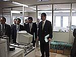 北海道社会教育総合センター