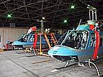 警察航空隊