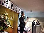 土浦駅前に開設された県南生涯学習センター