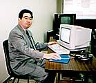 茨城県議会のホームページ開設