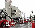 日立市消防出初め式