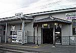 JR大津港駅駅舎