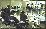 太田土木事務所