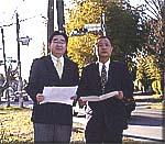 県道改修調査