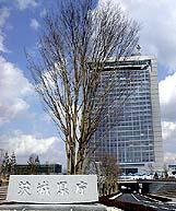 新県庁舎正面
