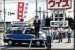 鉾田町での街頭演説