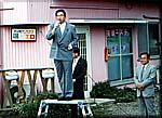協和町での街頭演説