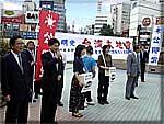 水戸駅頭での募金活動