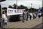 神栖町での街頭募金活動