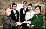 茨城新聞文化事業団へ募金を寄託