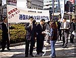 水戸駅頭での署名運動