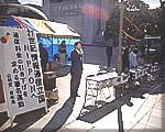 公明党青年局の署名活動