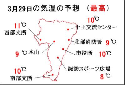 県 天気 市 茨城 水戸 水戸市の1時間天気